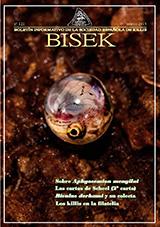 BISEK-121